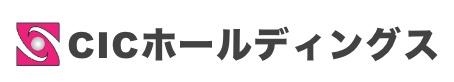 CICホールディング株式会社 〜愛知県の運送会社グループ〜